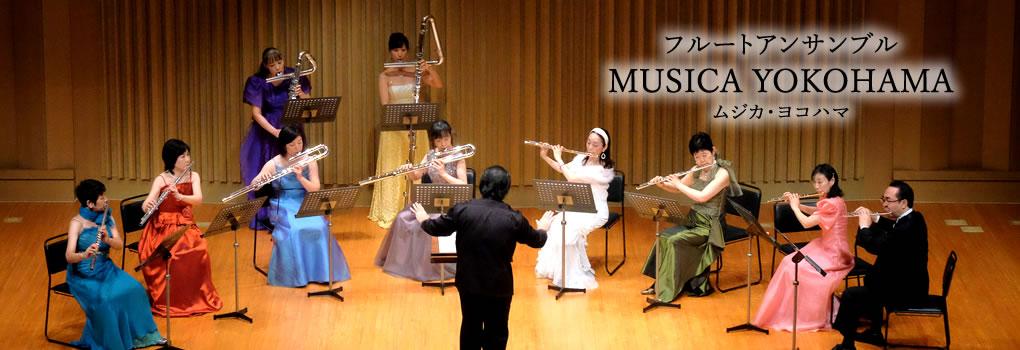 MUSICA YOKOHAMA